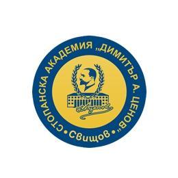 """Стопанска Академия """"Д.А.Ценов"""" - Свищов"""